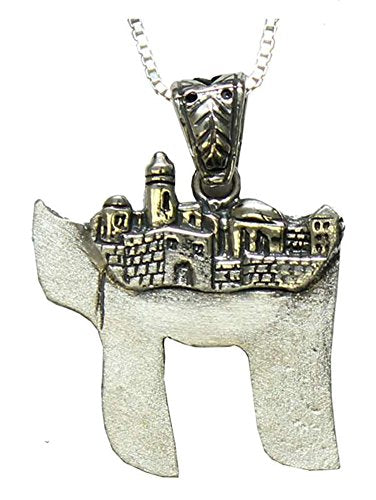 Silver Necklace With Chai & Jerusalem Pendant - Chain 19 inch  Pendant 1 inch  X 1 inch