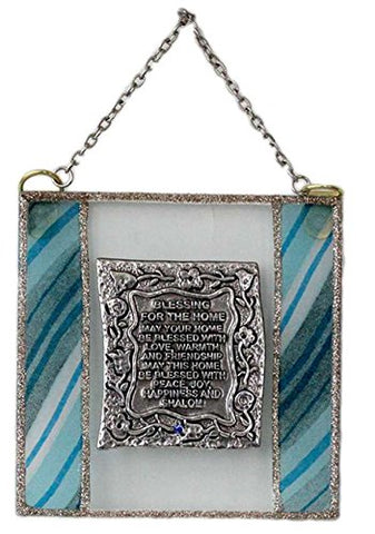 Ultimate Judaica Glass Plaque Home Blessing With English  Small - Ocean Blue - 3 1/2 inch W X 3 1/2 inch  H