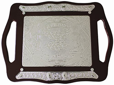 Ultimate Judaica Challah Tray Wood & Silver Plated 23 inch  X 17 inch