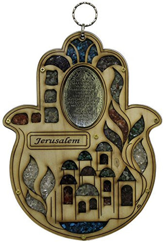 Ultimate Judaica Wooden Lazer Cut Blessing Hamsa Jerusalem- 6 inch W x 8 inch H