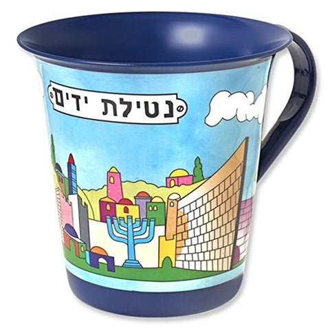 Ultimate Judaica Watercolor Jerusalem Scene Metal Wash Cup (Netilat Yadayim) - 5.5 inch  H