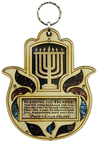 Ultimate Judaica Wooden Lazer Cut Hamsa Blessing Menorah/Gold - 4 inch W x 4.5 inch H