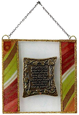 Ultimate Judaica Glass Plaque Home Blessing With Hebrew Small - Orange Pomegranate - 3 1/2 inch W X 3 1/2 inch  H