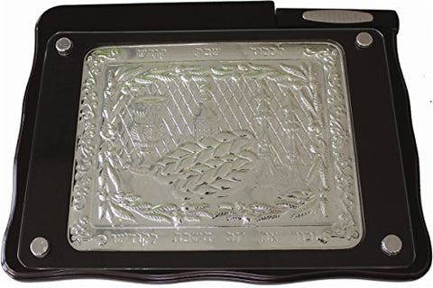 Ultimate Judaica Challah Tray Wood & Silver Plated 15 inch  X 11 inch