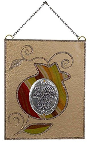 Ultimate Judaica Glass Plaque Home Blessing With Hebrew  Medium - Orange Pomegranate - 5 inch W X 6 inch H