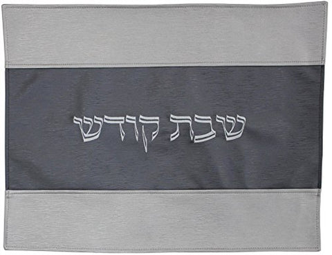 Ben and Jonah Challah Cover Vinyl- Dark Grey Center with Silver Border Runner
