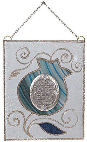 Ultimate Judaica Glass Plaque Home Blessing With English Medium  - Ocean Blue - 5 inch W X 6 inch H