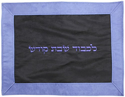 Ben and Jonah Challah Cover Suede-Black Center with Sea Blue Border