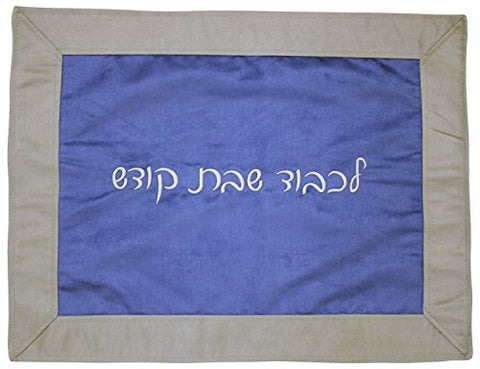 Ben and Jonah Challah Cover Suede-Sea Blue Center Platinum Border