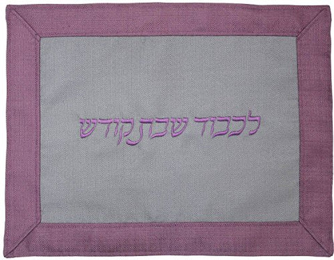 Ben and Jonah Challah Cover Linen- Center Grey with Plum Border