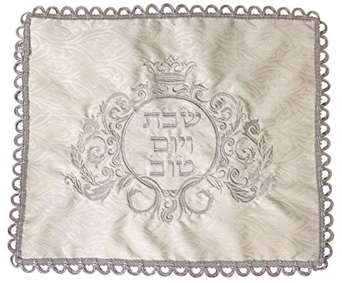 Ultimate Judaica Brocade Challah Cover With Plastic - 23 inch W X 19 inch H