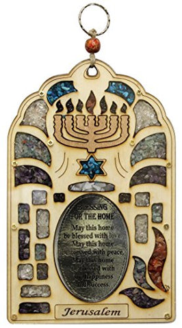 Ultimate Judaica Wooden Lazer Cut Blessing Menorah/House 6 inch W x 7.5 inch H
