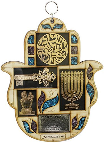 Ultimate Judaica Wooden Lazer Cut Hamsa Blessing Shemah/Menorah/Key/Birchas Kohanim/Gold - 7 inch W x 9 inch H