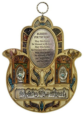 Ultimate Judaica Wooden Lazer Cut Blessing Hamsa/Jerusalem - 7 inch W x 9 inch H