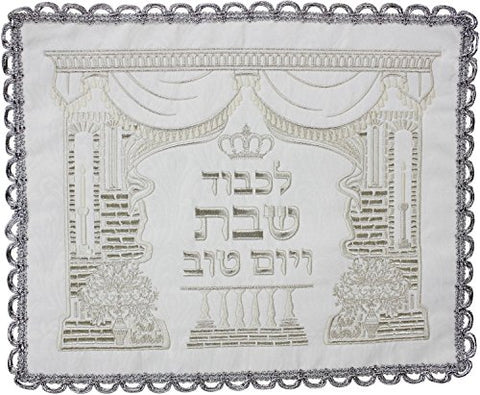 Ultimate Judaica Brocade Challah Cover with Heavy Plastic - 26 inch  x 22 inch