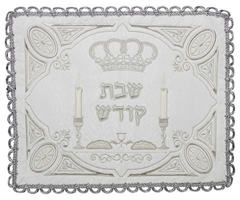 Ultimate Judaica Brocade Challah Cover with Heavy Plastic - 18 inch  x 15