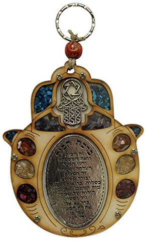 Ultimate Judaica Wooden Lazer Cut Blessing - Hamsa- 3.5 inch W x 4.5 inch H