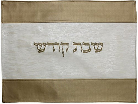 Ben and Jonah Challah Cover Vinyl-Gold and Ivory With Center Runner