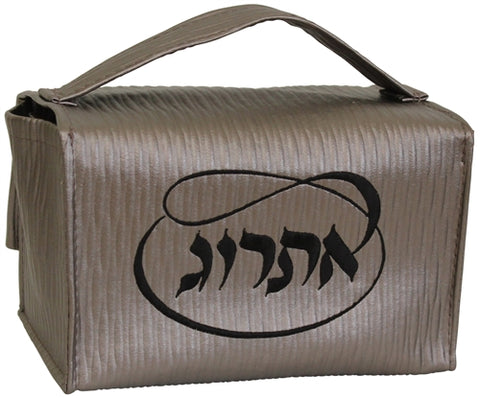 Ben and Jonah Esrog Box Vinyl - Taupe W/Black Embroidery