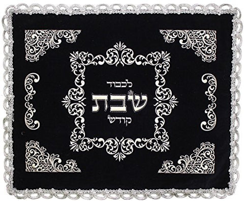 Ben and Jonah Elegant Velvet Challah Cover with Plastic-Corner Borders Design-22 inch  x 18 inch