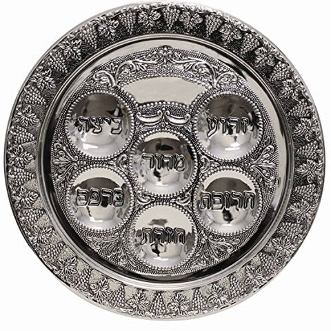 Seder Plate Silver Plated - 15 inch  D