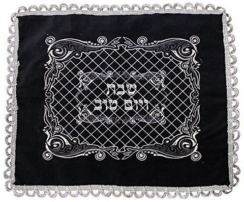 Ben and Jonah Elegant Velvet Challah Cover with Plastic- 23 inch W X 19 inch H