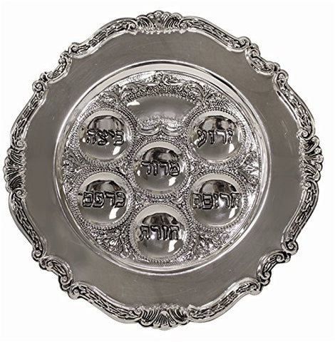 Seder Plate Silver Plated 12362BL1 - 13 inch  D