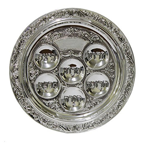 Ben and Jonah Silver Plated Seder Plate-15 inch D