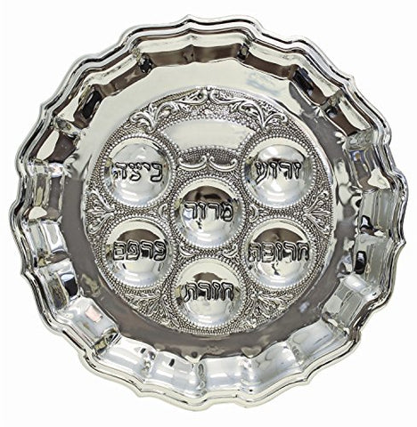 Seder Plate Silver Plated 12082BL1 - 13 inch  D