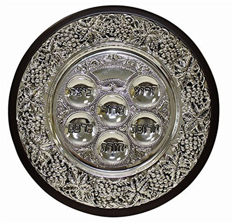 Ornate Seder Plate Wood/Silver - 15 inch  D