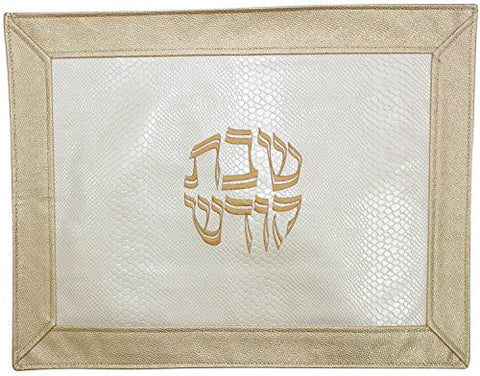 Ben and Jonah Challah Cover Vinyl-Faux Croc Skin Ivory Center with Gold Border