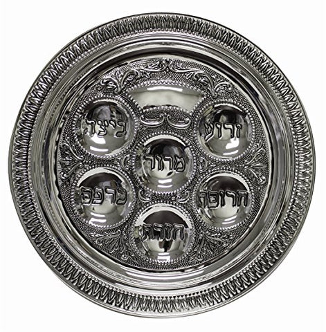 Seder Plate Slver Plated - 12 inch D