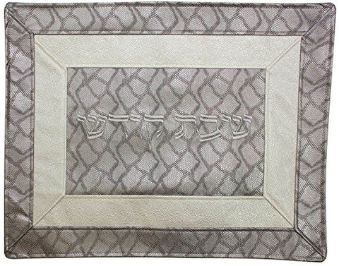 Ben and Jonah Challah Cover Vinyl-Faux Croc Skin Silver and Grey Geometric Pattern