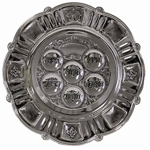 Seder Plate Nickel Plated 12562NX - 15 inch  D
