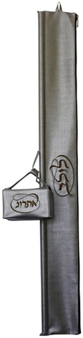 Ben and Jonah Vinyl Lulav and Esrog Bag Set - Gold Embroidery Circle Style