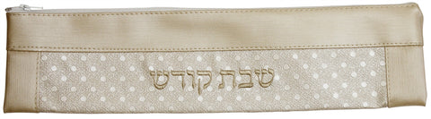 Ben and Jonah Vinyl Shabbos/Holiday Challah Knife Storage Bag-Gold with Raised Polka Dots