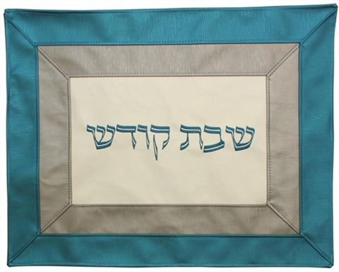"Ben and Jonah Vinyl Challah Cover- 22""W X 17""H - Turquoise/Silver Double Borders"