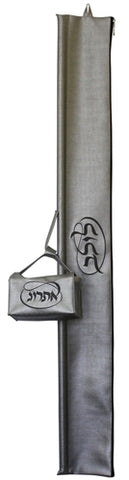 Ben and Jonah Vinyl Lulav and Esrog Bag Set- Silver Series -Grey Embroidery Circle Style