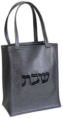 Ben and Jonah Vinyl Shabbos/Holiday Bag-Grey
