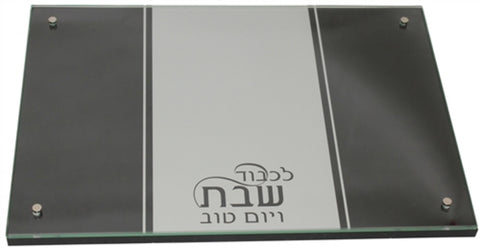 Ben and Jonah Sabbath/Shabbos Lucite and Glass Challah Tray - Block Design Black and Silver-