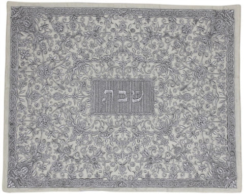 "Ben and Jonah Challah Cover- Full Embroidery -Silver Flowers - 19.75""W x 15.75""H"