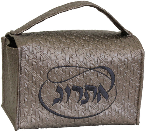 Ben and Jonah Esrog Box Vinyl - Taupe W/Grey Embroidery