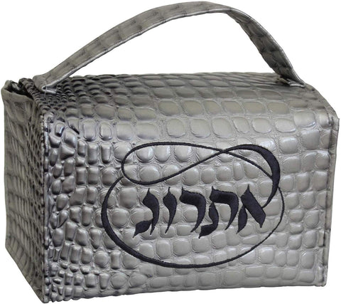 Ben and Jonah Esrog Box Vinyl - Grey Croc W/Grey Embroidery