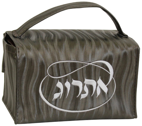 Ben and Jonah Esrog Box Vinyl - Brown Wave W/White Embroidery