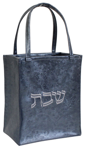 Ben and Jonah Vinyl Shabbos/Holiday Bag-Silver and Blue Cloudy Pattern