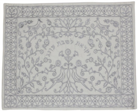 "Ben and Jonah Challah Cover- Full Embroidery -Silver Birds/Flowers- 19.75""W x 15.75""H"