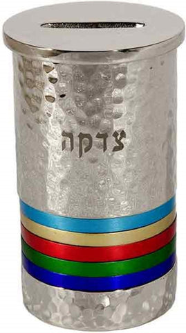 "Ben and Jonah Hammered Aluminum Tzedakah Charity Box-Colorful Rings-4""H."
