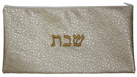 Ben and Jonah Vinyl Shabbos/Holiday Storage Bag-Gold and Beige