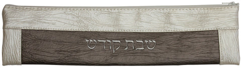 Ben and Jonah Vinyl Shabbos/Holiday Challah Knife Storage Bag-Faux Leather Brown and Beige