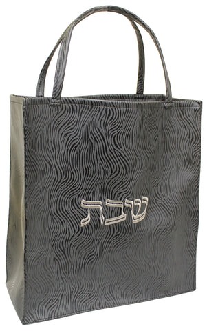 Ben and Jonah Vinyl Shabbos/Holiday Bag-Wavy Lines Design
